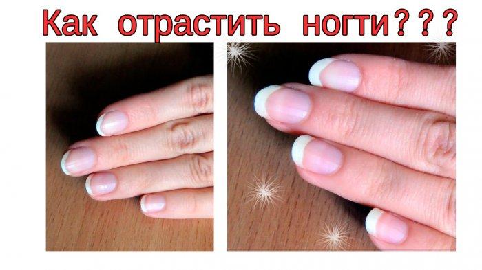 Как сделать длинные ногти в домашних условиях за 1 день