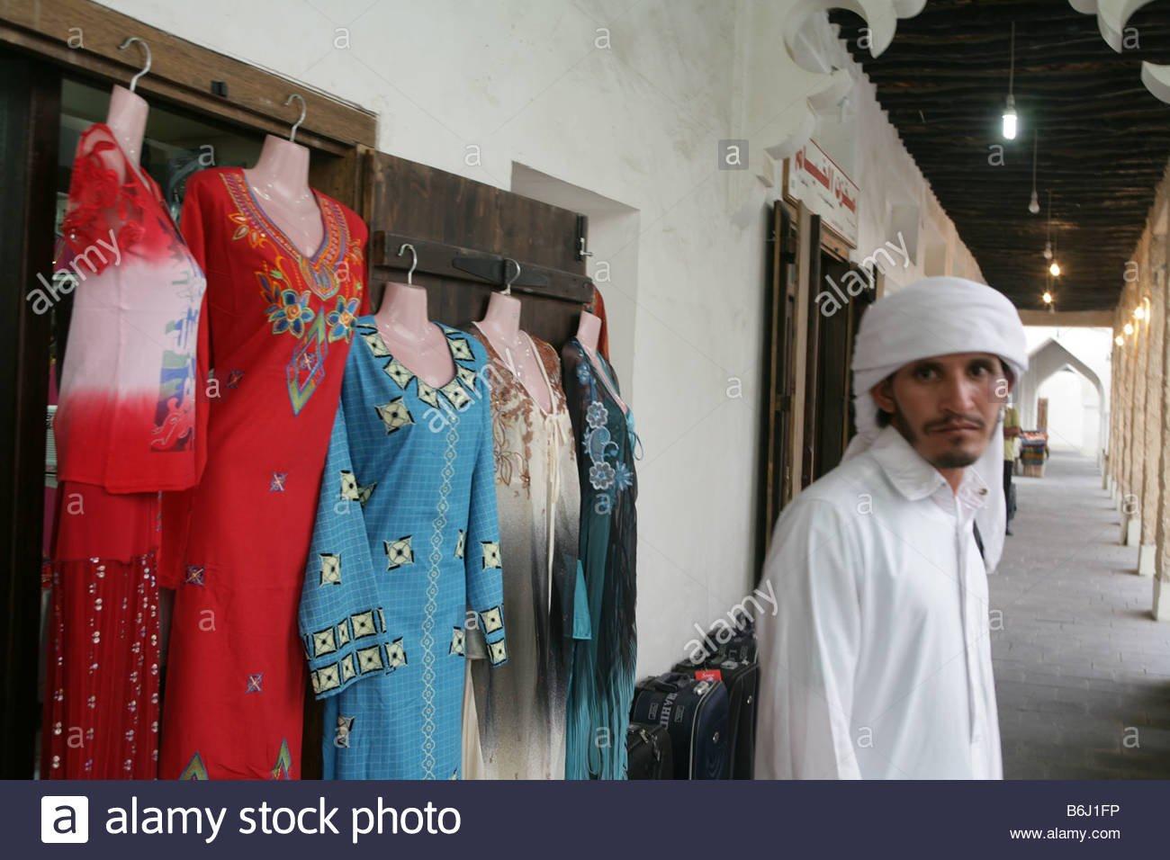 Магазин Одежда В Катаре Цена